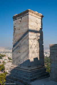 The Pedestal of Agrippas