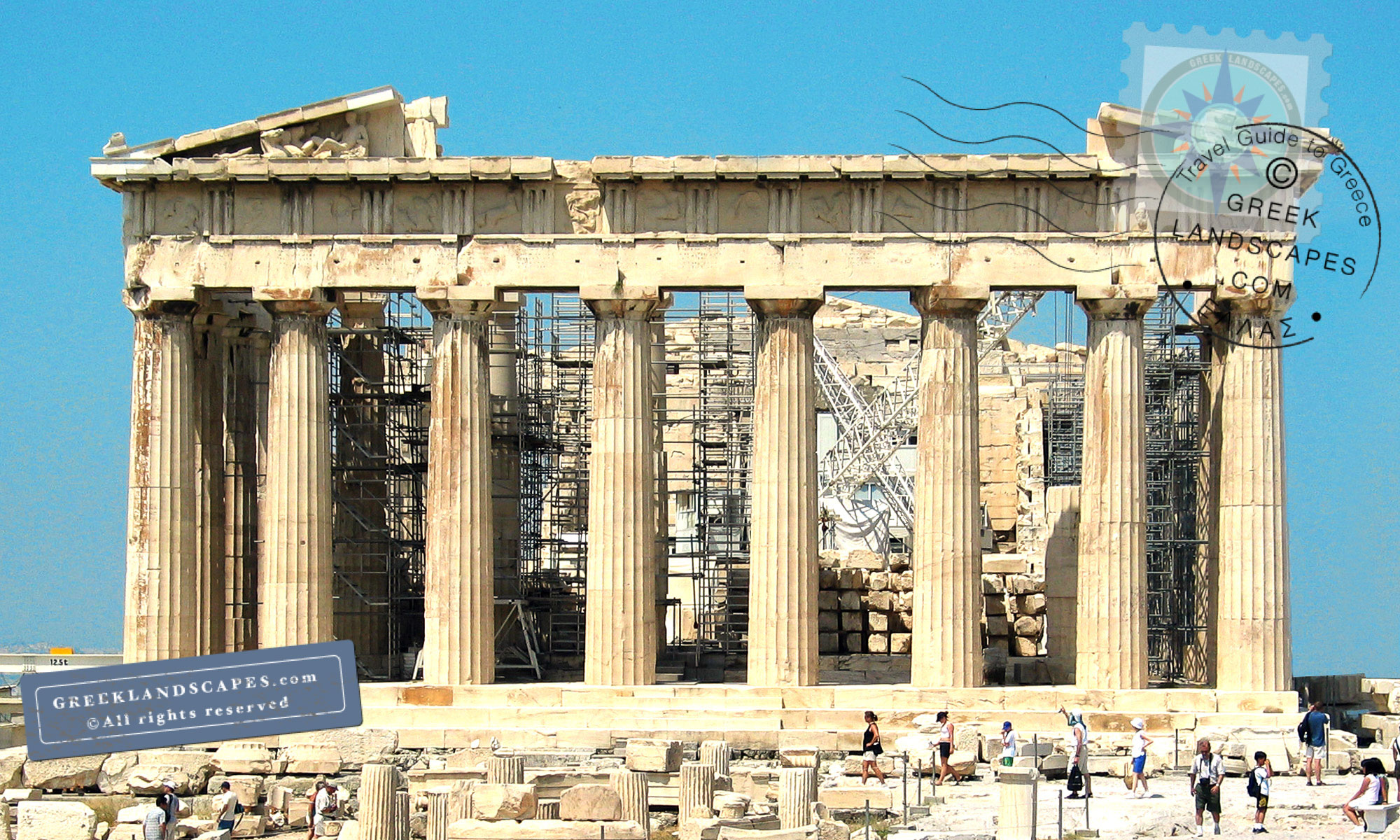 The Parthenon east facade