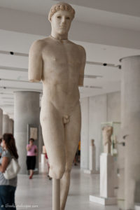 Marble statue named Kritos boy