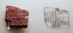 Clay tablet inscribed with Linear B script