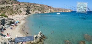 Picture of Erimoupolis beach