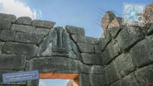 Mycenae Lions Gate