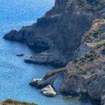 Rock arch at seashore