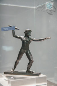 Small statue of Zeus from Dodoni