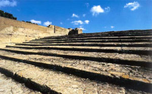 Stone seating in straight line. Phaistos