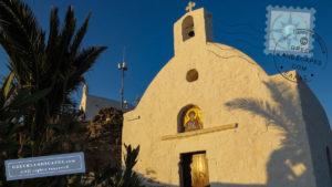 Agios Nikolaos Church in Ios island town